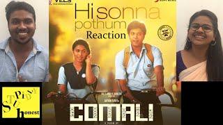 Comali Hi Sonna Podhum Reaction by Malayalees Jayam Ravi Samyuktha Hegde Hiphop Tamizha