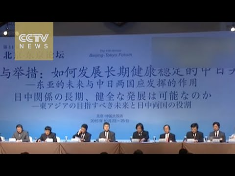 Beijing-Tokyo Forum concludes without consensus