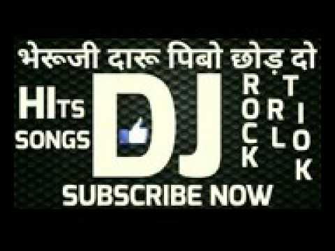 Marwadi DJ bhajan
