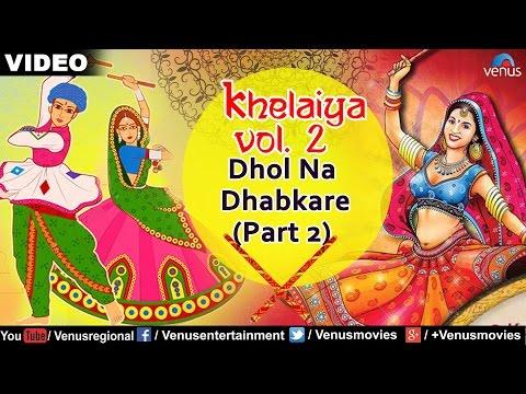 Khelaiya - Vol 2 : Dhol Na Dhabkare (Part 2) | Gujarati Graba Songs - Video Songs