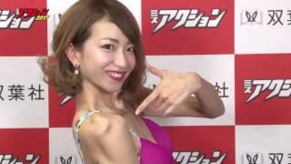 ミスアクション2017候補生【大阪】 今年も始まりました!ミスアクション...