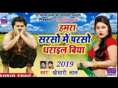New khesari lal bhojpuri mp3 2019