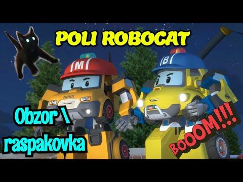 РОБОКАР ПОЛИ и его друзья - Новинки Игрушки Поли Марк и Баки и другие герои. Robocar Poli