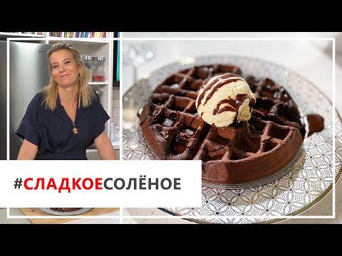 Рецепт лучших шоколадных