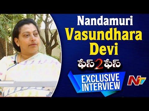 Nandamuri Balakrishna Wife Vasundhara Devi Exclusive Interview | Face To Face | NTV