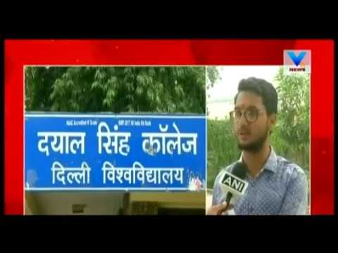 Delhi's Dyal Singh Evening College Will Now Be Vande Mataram Mahavidyalaya | Vtv News