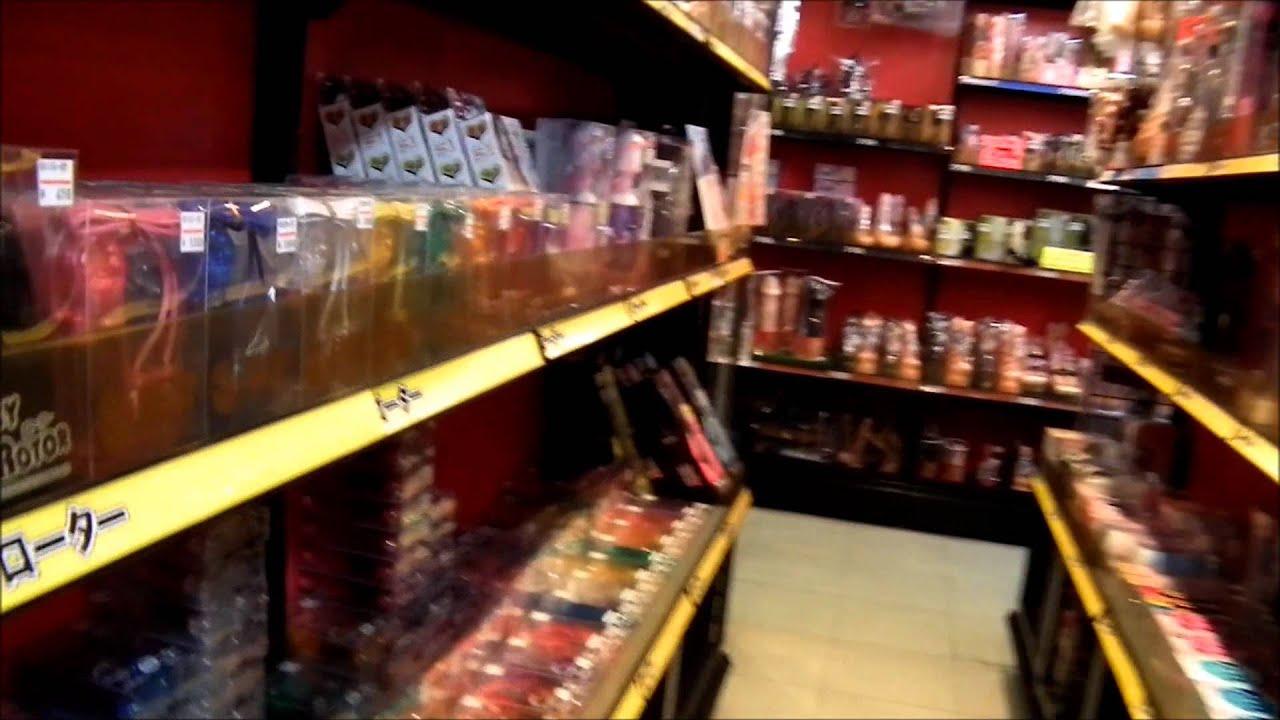 Japansk sex butik