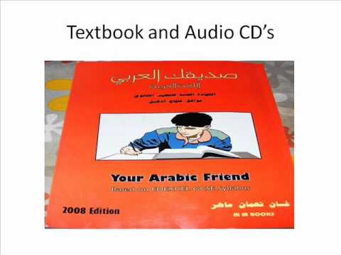 GCSE Arabic: Your Arabic Friend book