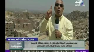 بالفيديو.. أحمد موسى: تطوير العشوائيات سيكون أكبر إنجاز في تاريخ مصر الحديث