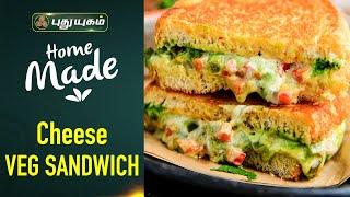 Cheese Veg Sandwich | Breakfast Recipe | Rusikkalam Vanga | Puthuyugam Tv