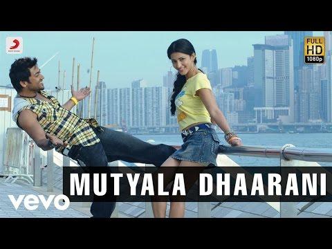 7th Sense  Mutyala Dhaarani Lyric  Suriya  Harris Jayaraj