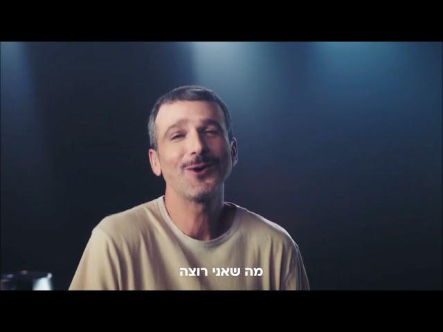 פינת הפרסומות של גולן נוחיאן 21.3.21