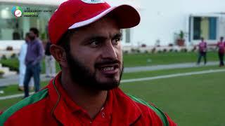 Oman v USA Highlights World Cricket League 3