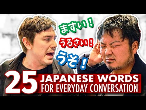 25 Useful Japanese Words for Everyday Conversation