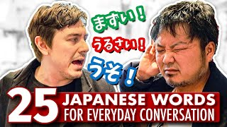 Download Mp3 25 Essential Japanese Words For Everyday Conversation