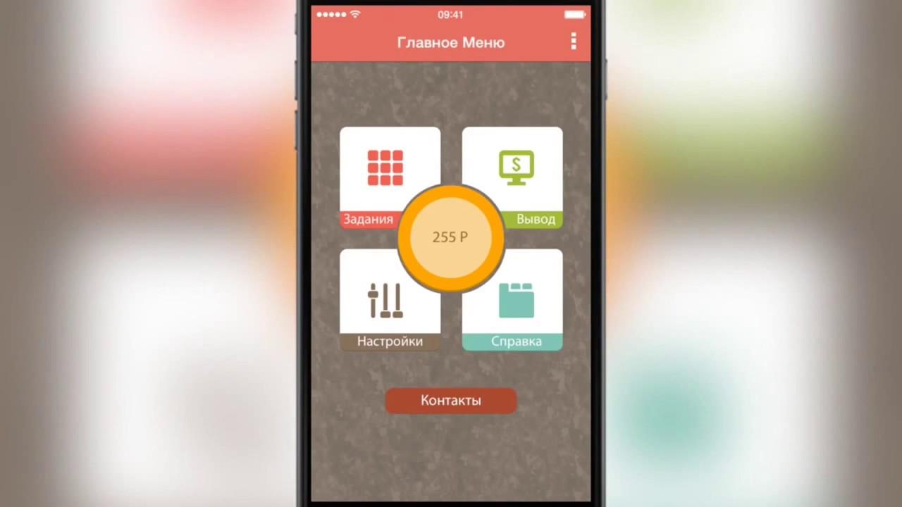 Реальный Заработок Денег на Смартфоне ( Андроид) | Автозаработок на Андроиде с Выводом
