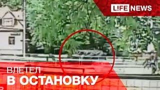 Камеры видеонаблюдения сняли «Хаммер» за секунды до ДТП в Москве