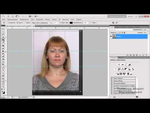 бесплатных вещах как сделать фотографию на документы в фотошопе вкусно ариями дуэтами