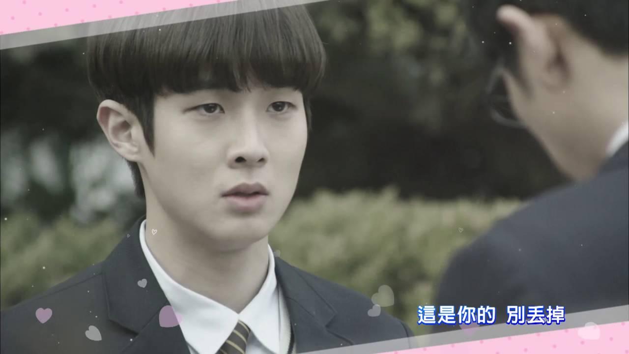 東森戲劇40頻道【初戀向前衝】EP10:邊律師暗戀已久的對象出現了!! - YouTube