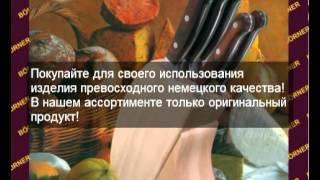 интернет магазин посуды(, 2012-10-17T16:37:04.000Z)