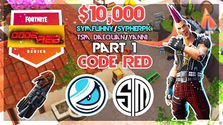 $10 000 🥊Finals TSM_Daequan Yanni_ VS Symfuhny SypherPK Part 1🥊 Code Red (Fortnite)