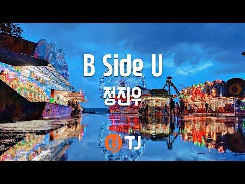 [TJ노래방] B Side U - 정진우 / TJ Karaoke