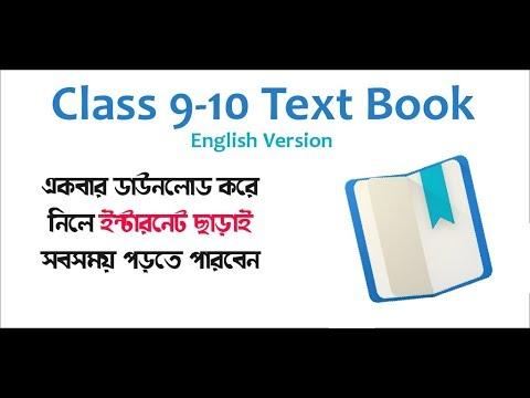 9-10 book class text