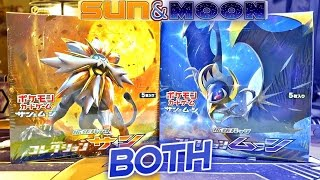 Opening BOTH Collection Sun & Collection Moon Booster Boxes! [SM1 Base Set Pokemon Cards]