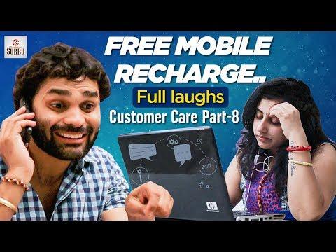 Customer Frustration on Customer Care | Pt 8| Telugu Comedy Videos | Chandragiri Subbu Latest Videos