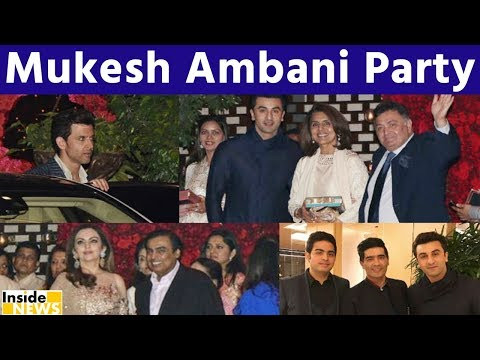Ganesh Chaturthi | Mukesh Ambani Party With Bollywood Celebrities