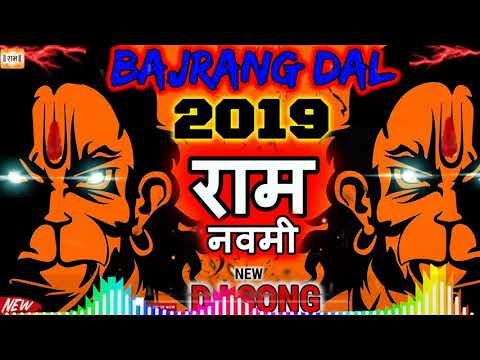 bol-bum-vibration-competition-sound-check-song2019.-(basti)-(dj-warrior)