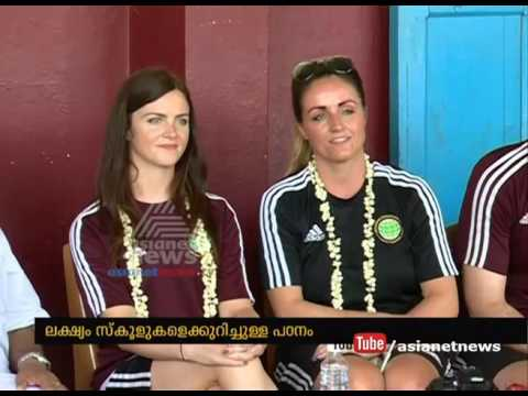 Liverpool students visits Kottayam School to study about the Kerala's Schools