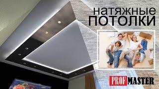 Красивый дизайн потолков с ЛЕД подсветкой в квартире студии(Красивый дизайн потолков с ЛЕД подсветкой в квартире студии., 2016-04-19T22:02:13.000Z)