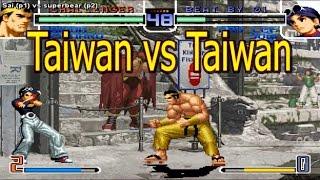 KOF 2002 - Sai vs superbear [14/03/2017]