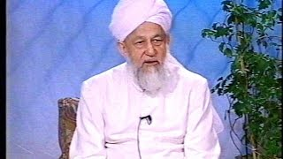 Urdu Tarjamatul Quran Class #257 Surah Al-Jathiyah verses 13 to 38