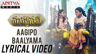 Aagipo Baalyama Lyrical | Mahanati Songs | Keerthy Suresh | Dulquer Salmaan | Nag Ashwin