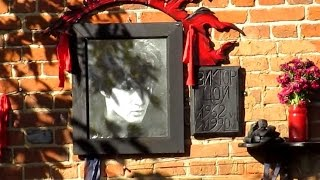 Стена памяти Виктора Цоя в Большое Болдино.
