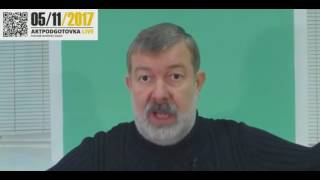 Maltsev say about USA Weapons Right on the Revolution 2nd ammendment