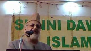 2of9 Holy Quran & Modern Age (7.11.10)- Allama Qamruzzama Khan Azmi.mp4