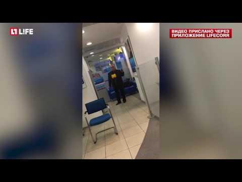 Мужчина захватил банк в центре Москвы
