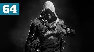 Прохождение Assassin's Creed 4: Black Flag (Чёрный флаг) — Часть 64: Легендарный корабль «Принц»