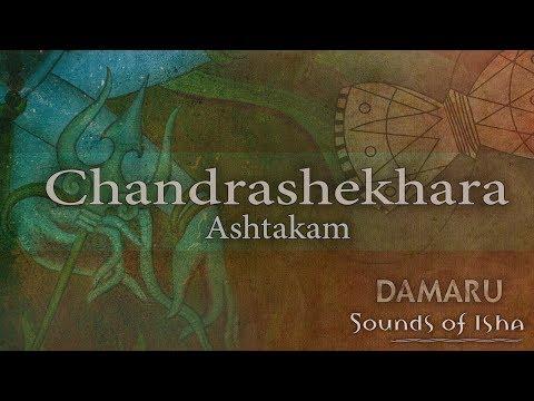 Chandrashekhara Ashtakam | Damaru | Adiyogi Chants | Sounds Of Isha