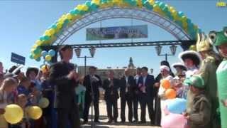 Открытие сквера Достық детского игрового комплекса(, 2015-05-05T22:50:22.000Z)