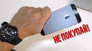 видео Айфон на Алиэкспресс. Как найти качественный  iPhone на Алиэкспресс. Рекомендации по поиску  iPhone на Алиэкспресс.