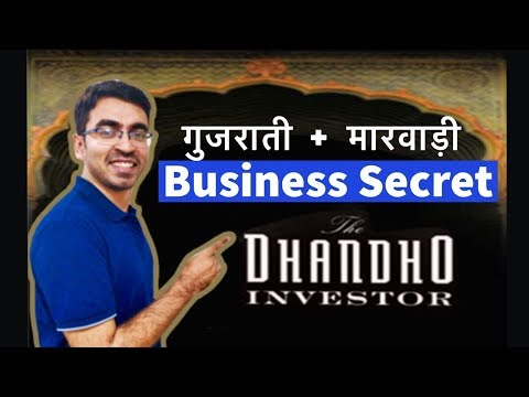 low-risk---high-profit-business-method-|-dhandho-investor-by-mohnish-pabrai-|-book-summary-in-hindi