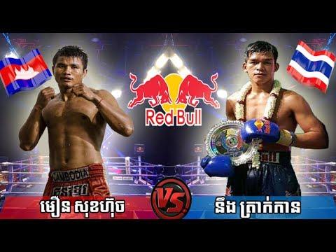 Moeun Sokhuch vs Neng Trakan(thai), Khmer Boxing CNC 22 July 2017, Kun Khmer vs Muay Thai