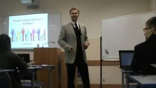 видео Теория общественного выбора