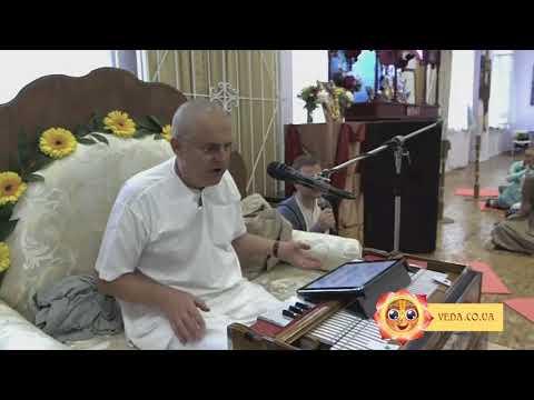 Бхагавад Гита 12.26 - Прабхавишну прабху
