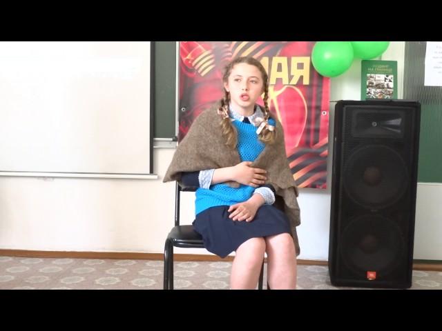 Изображение предпросмотра прочтения – РенатаГорбачёва читает произведение «Февральский дневник» (Берггольц Ольга)