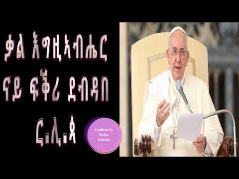 Radio Vatican: 25-01-2021